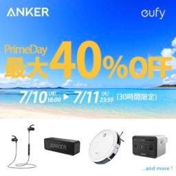 Ankerとeufy Amazon PrimeDay