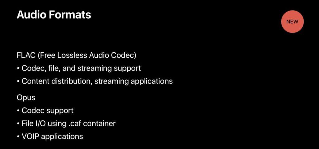 macOS 10.13 High SierraやiOS 11などでサポートされるFLACとOpusの詳細