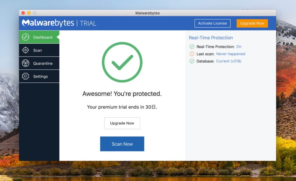 Malwarebytes 3.0 for Mac Betaの外見