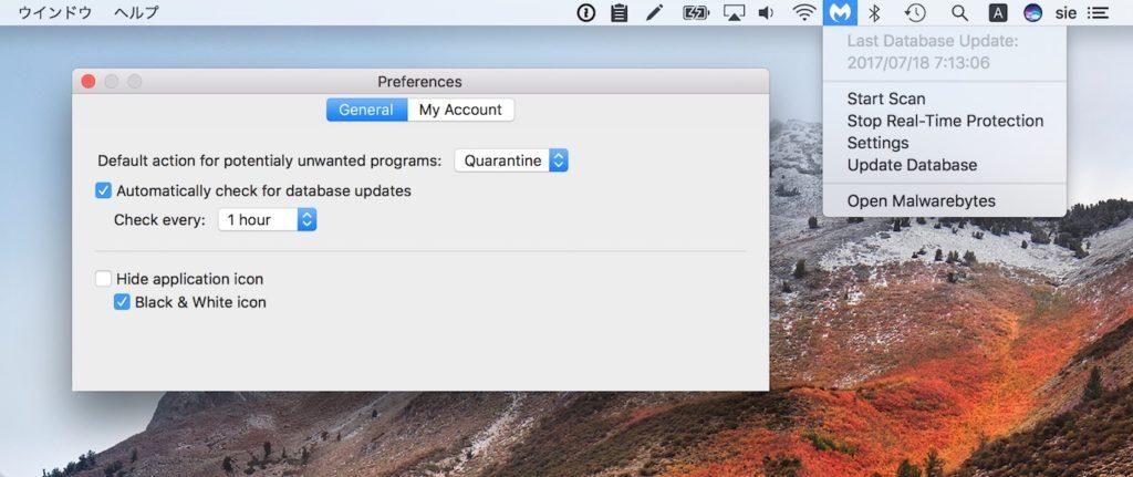 Malwarebytes 3.0 for Macのメニューバー