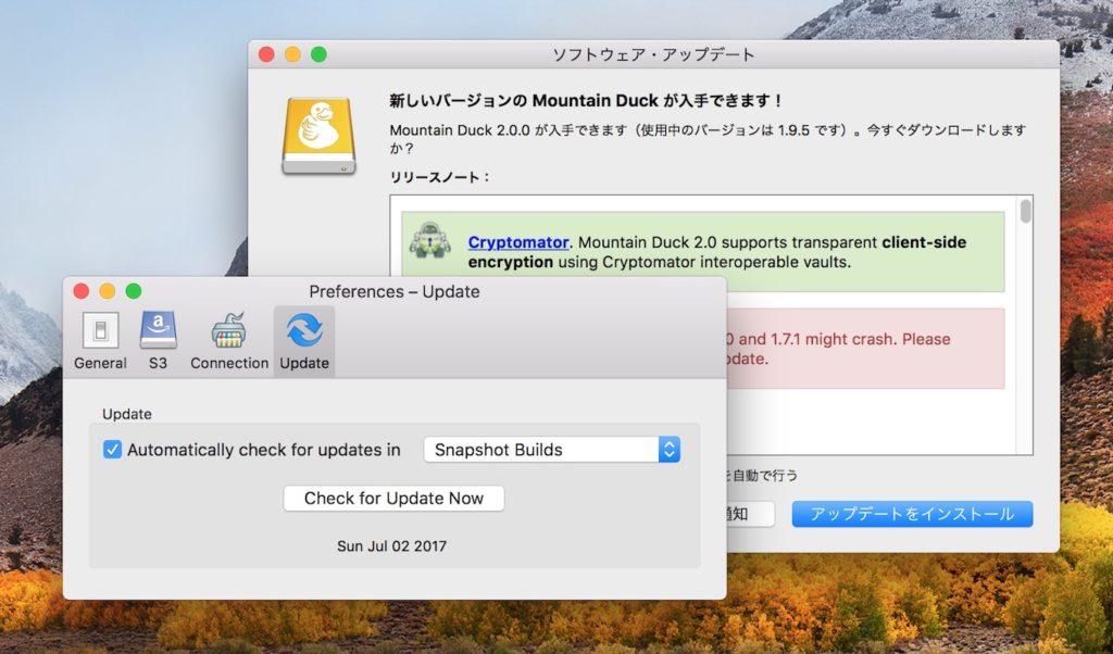 Mountain Duck v2.0アップデート。