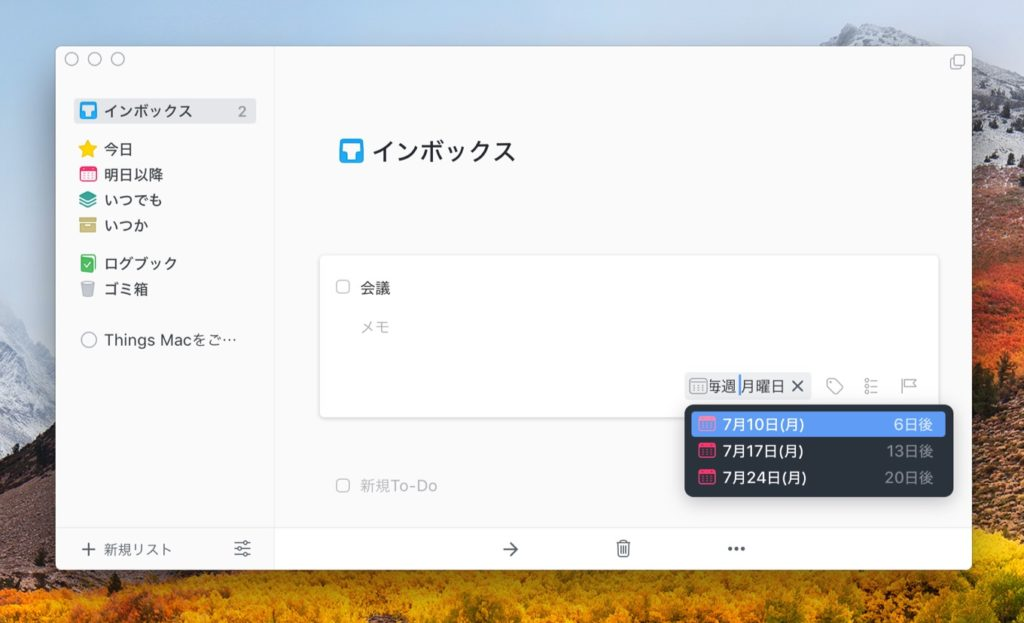 Thing v3.1の日本語自然解析入力