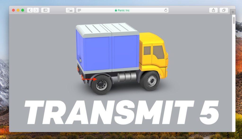 Transmit v5の3Dアイコン。