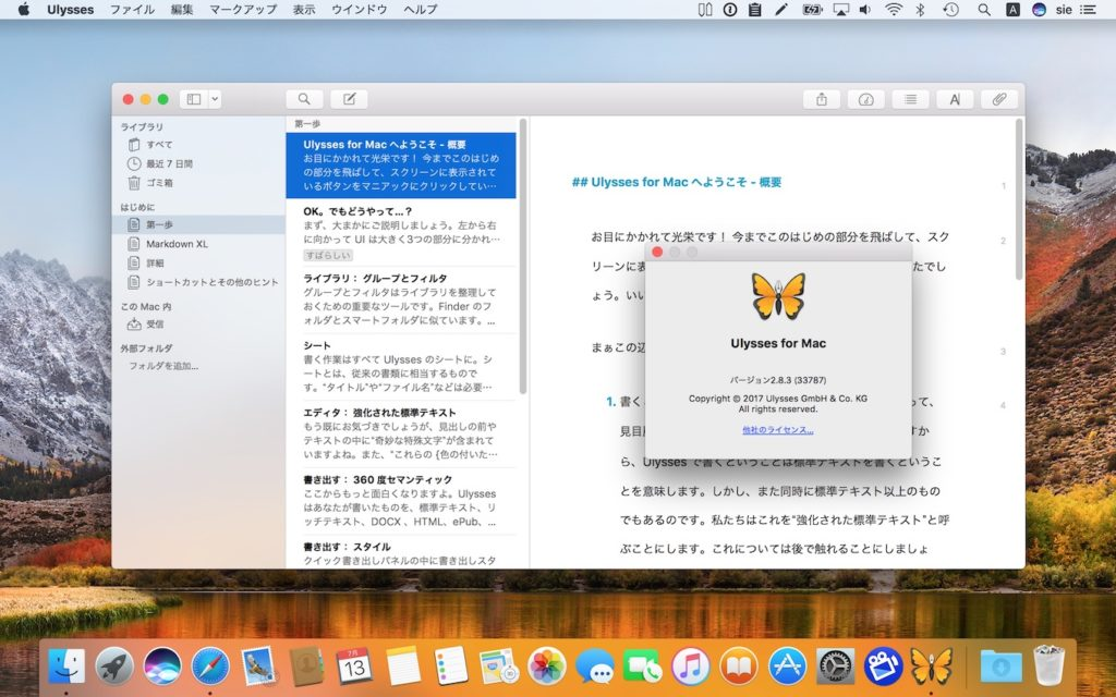 Ulysses for Mac v2.8.3