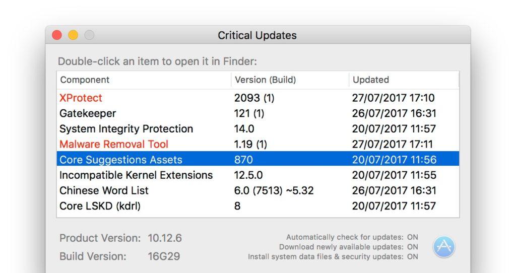 XProtect v2093およびMRT v1.19