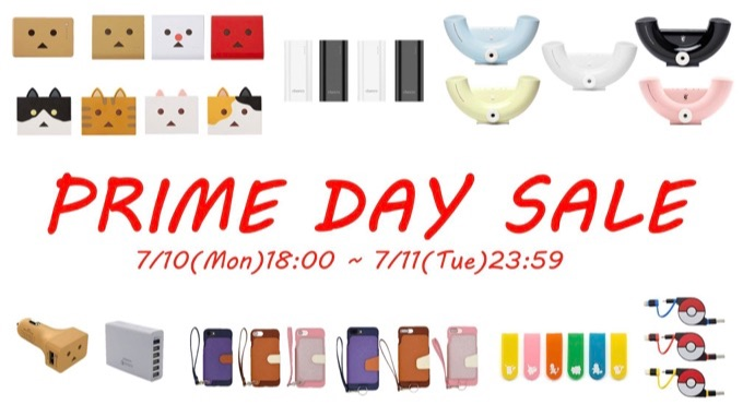 cheeroのAmazon Prime Day 2017セール商品