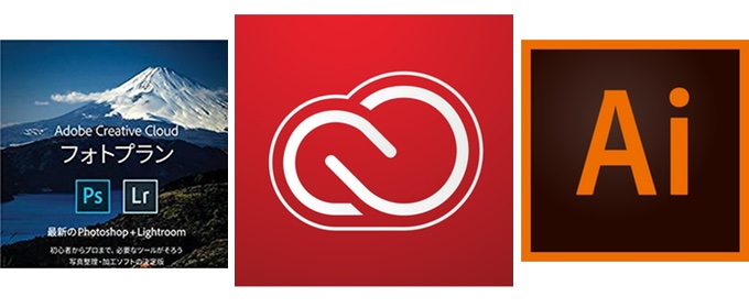Adobe CC Amazonプライム会員セール