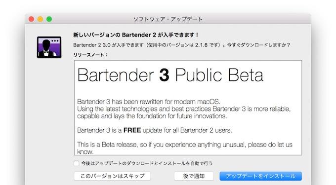 Bartender 3 Public Beta release