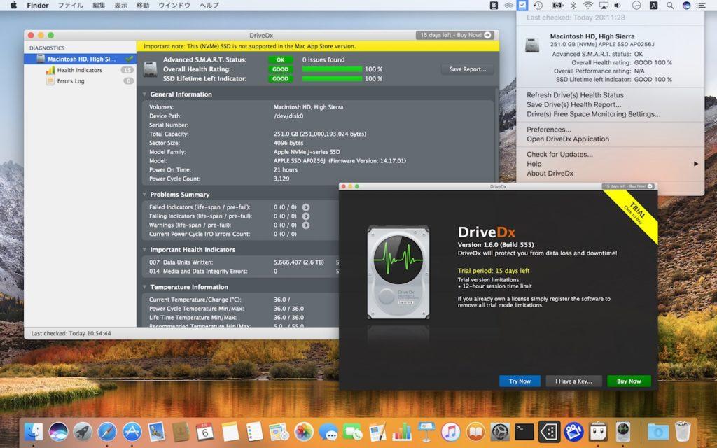 DriveDx v1.6のリリースノート