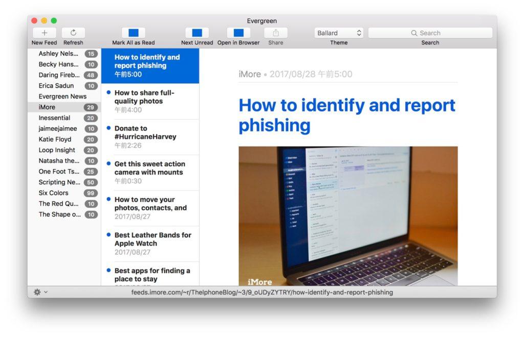 OSSなMac用RSSリーダーEvergreen