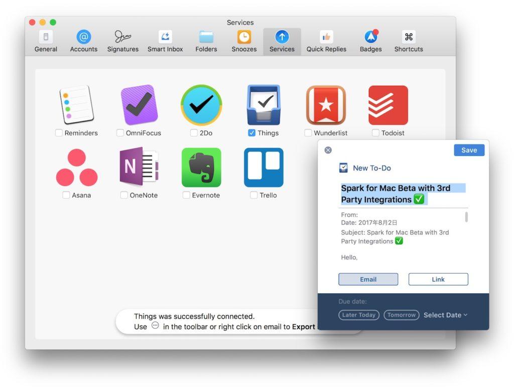 Spark for Macのサードパーティ製アプリへの書き出し機能