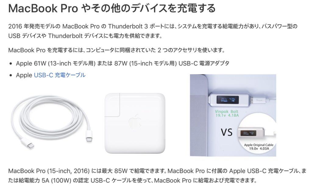 Vinpo Bolt USB-Cケーブル