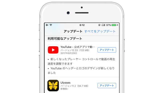 YouTube for iOS v12.33 Update