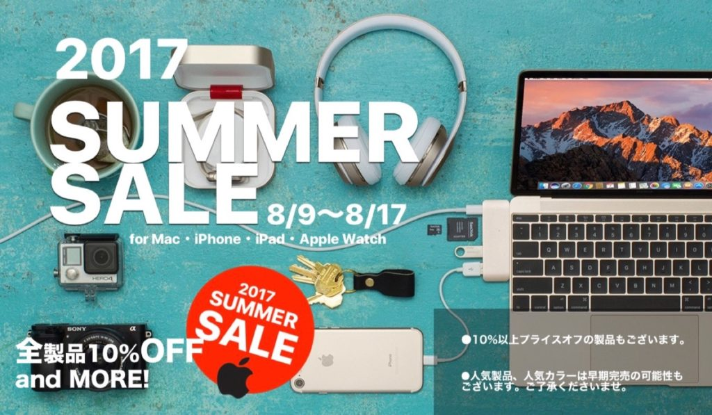 act 2 summer sale