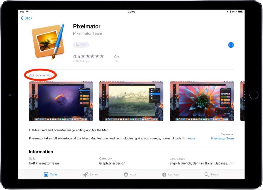 iOS 11のApp StoreでサポートされたMac App Storeアプリの情報表示