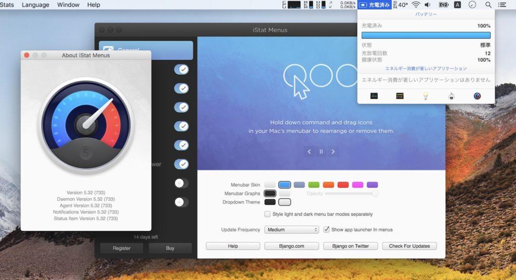 macOS 10.13 High SierraをサポートしたiStat Menus