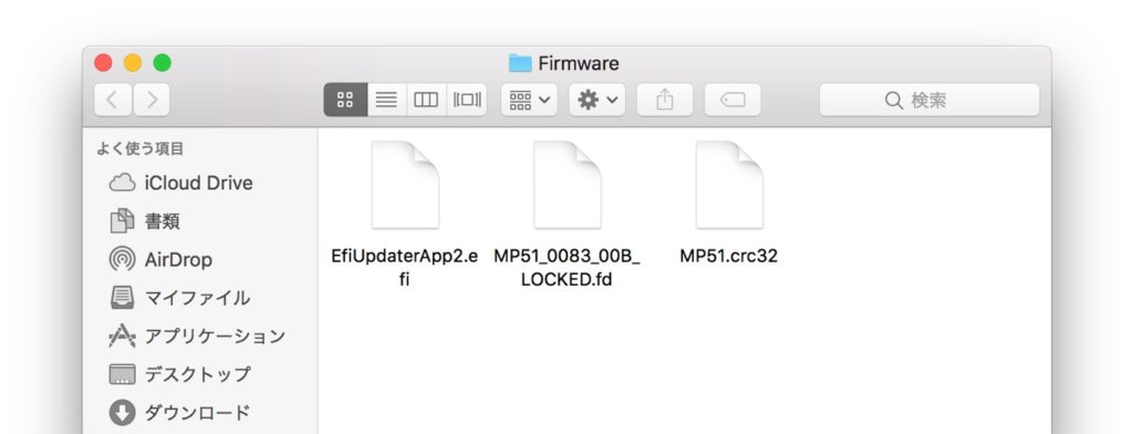Mac Pro Mid 2012 Firmware Update and support APFS