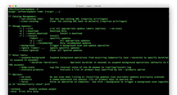 macOS softwareupdate command --help
