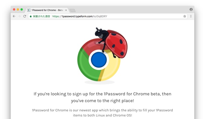 1Password for Chrome