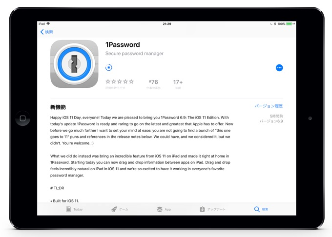 1Password for iOS support iOS 11