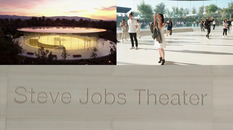 2017年09月に行われたAppleスペシャルイベントのsteve jobs theater