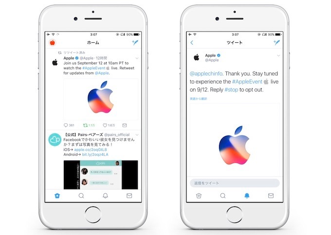 Apple Twitterのプロモーション