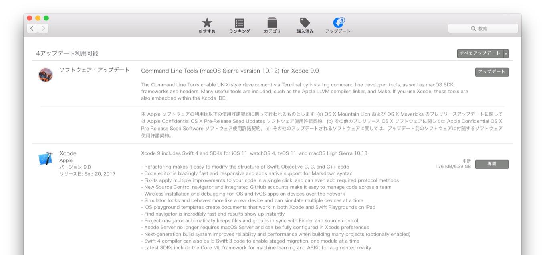 Apple release Xcode 9