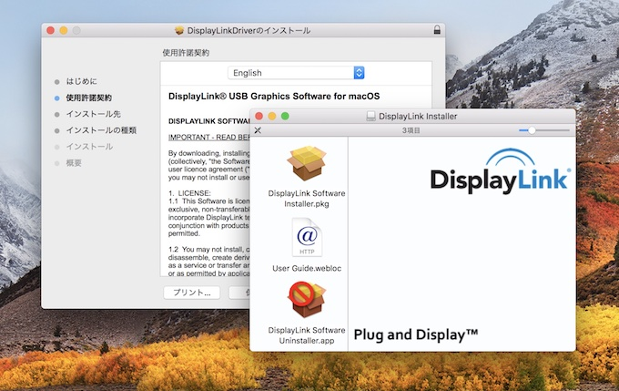 DisplayLink USB Graphics Software for High Sierra