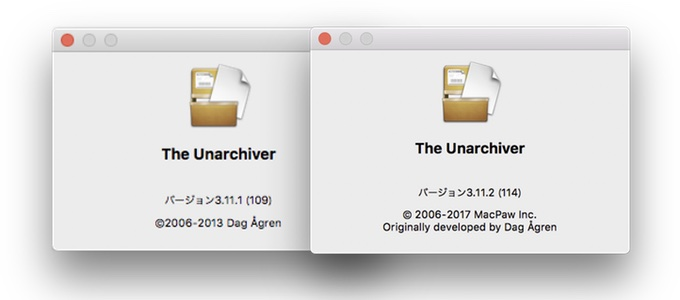The Unarchiver v3.11.2