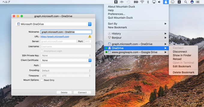 Microsoft OneDriveをサポートしたMountain Duck