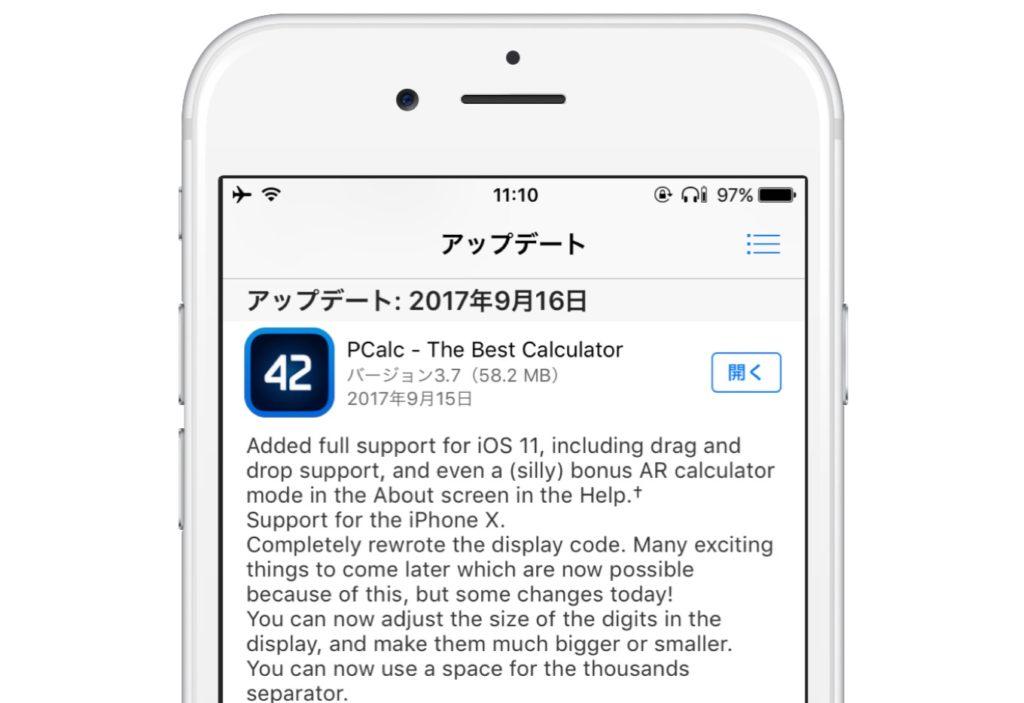 計算機アプリPCalc for iOSがiOS 11とAR、iPhone-Xをサポート