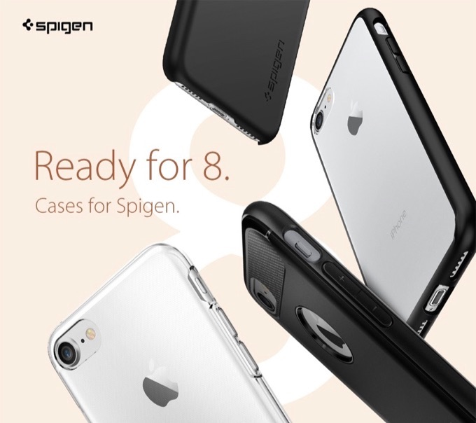 Spigen iPhone 8ケース