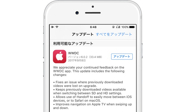 WWDC for iOS v602アップデート