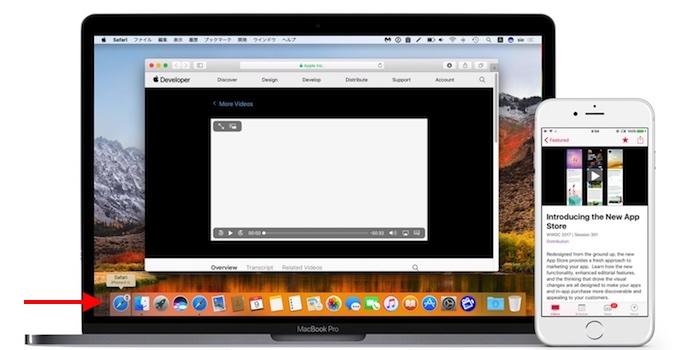 WWDC for iOSアプリのHandoff機能