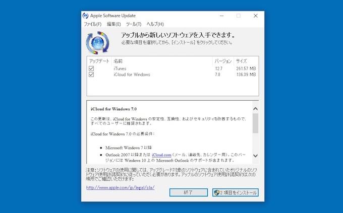 iCloud for Windows 7.0