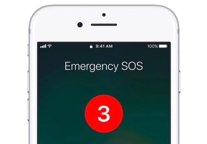 iPhoneの緊急時SOSの画面