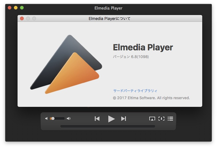 Elmedia Playerについて