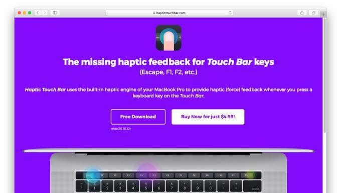 Haptic Touch BarのWebサイト