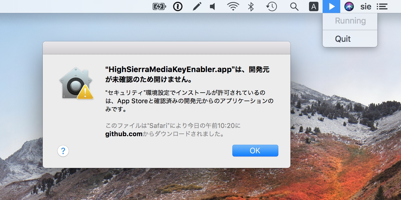 MacOS High Sierra Media Key Enabler