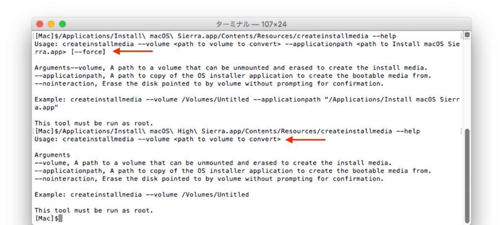 macOS 10.13 High Sierraで仕様が変更されたcreateinstallmediaコマンド