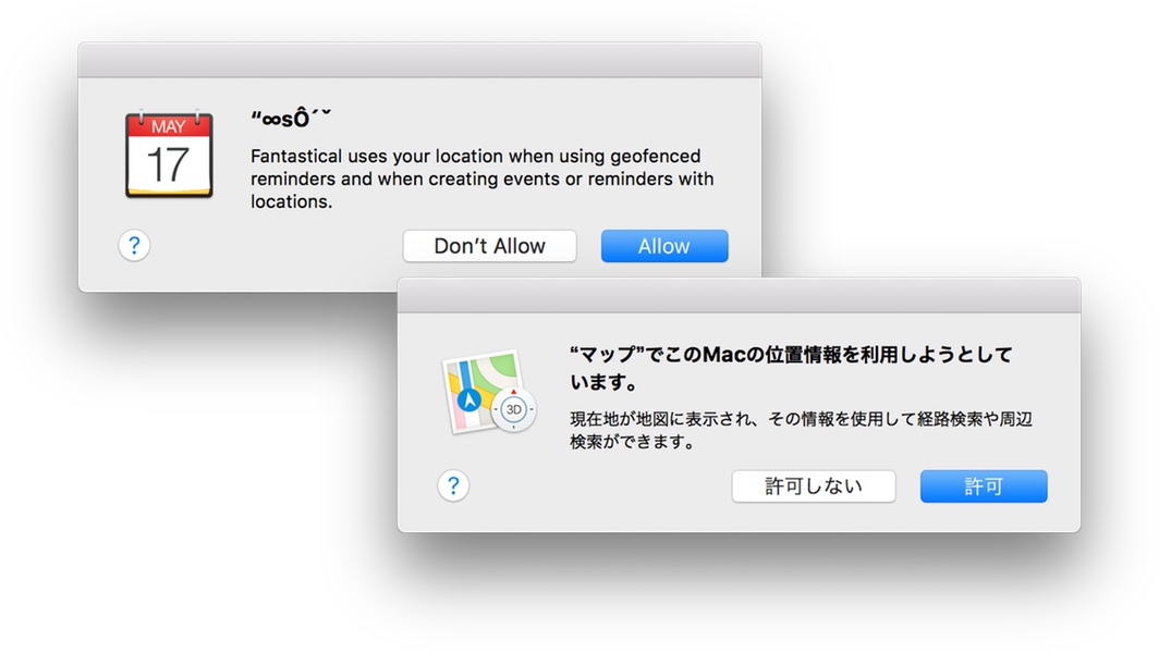 Location authorisation on macOS 10.13 High Sierra