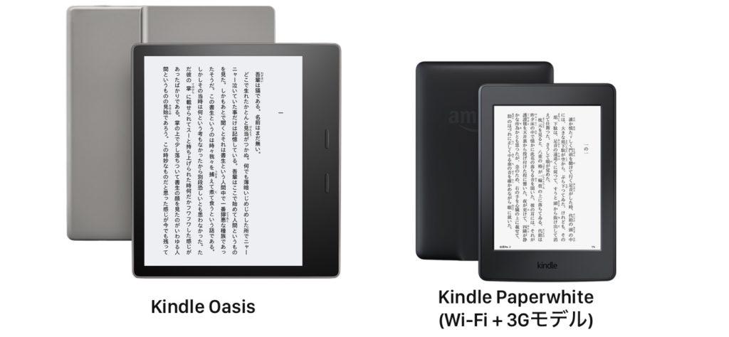 Amazonプライム会員用クーポン