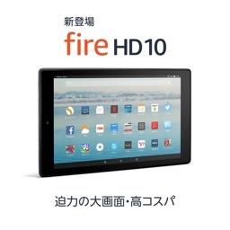 Kindle Fire HDのロゴ