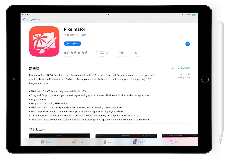 Pixelmator for iOS 2.4 Cobalt
