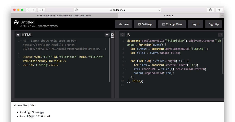 HTMLInputElement.webkitdirectory