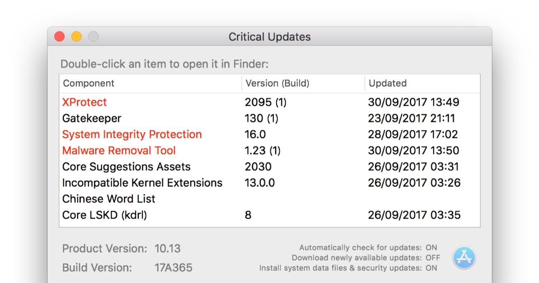 XProtect v2095アップデート