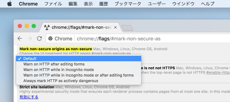 chrome://flags/#mark-non-secure-as