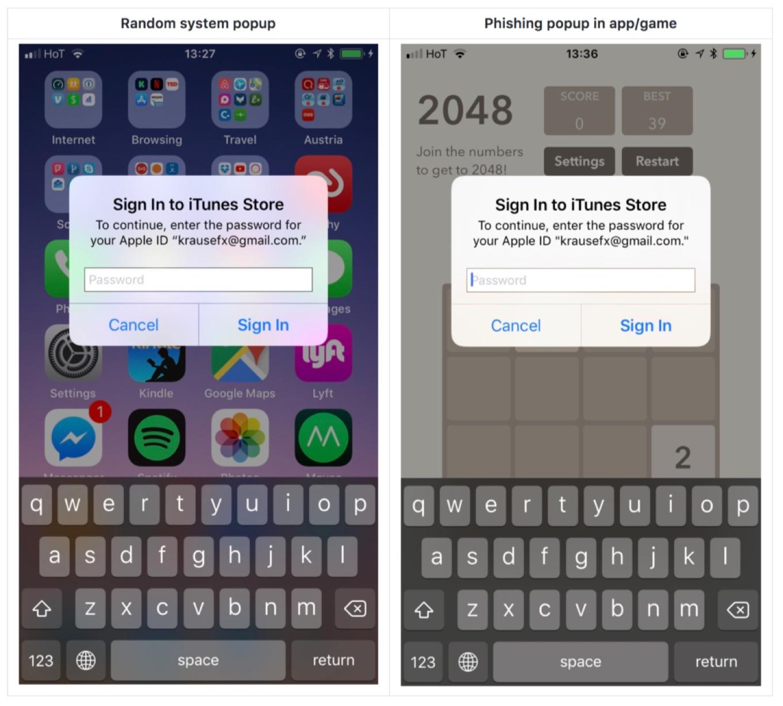 iOSポップアップを利用したフィッシング