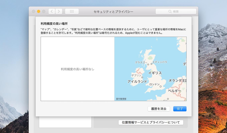 イギリスの位置情報