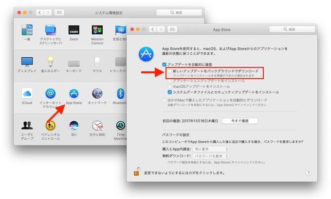 macOSの自動ダウンロード機能を無効にする